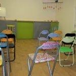 Prostor za predavanja